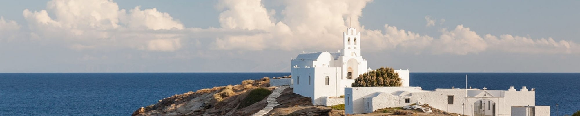 voyage Santorin Grèce